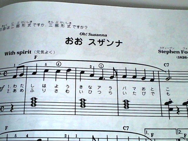 元の楽譜はリズムがちょっとのっぺりしてると覆う