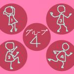 バーナムピアテク1巻グループ4:1~4番の練習 主に反復音の謎
