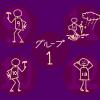【過去記事書き直し】バーナムピアテク・ミニブック グループ1:9~12練習