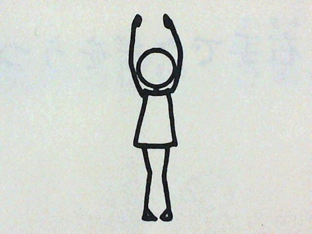 両腕の運動をされる棒人形さん