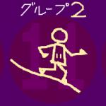 【過去記事書き直し】バーナムピアテクミニブック・グループ2・10~12の練習 録音初挑戦!