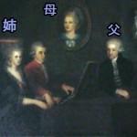 バスティン2「ソナタのテーマ」練習 モーツァルトの家族と原曲ピアノ・ソナタ第11番についてちょっと書いてみた
