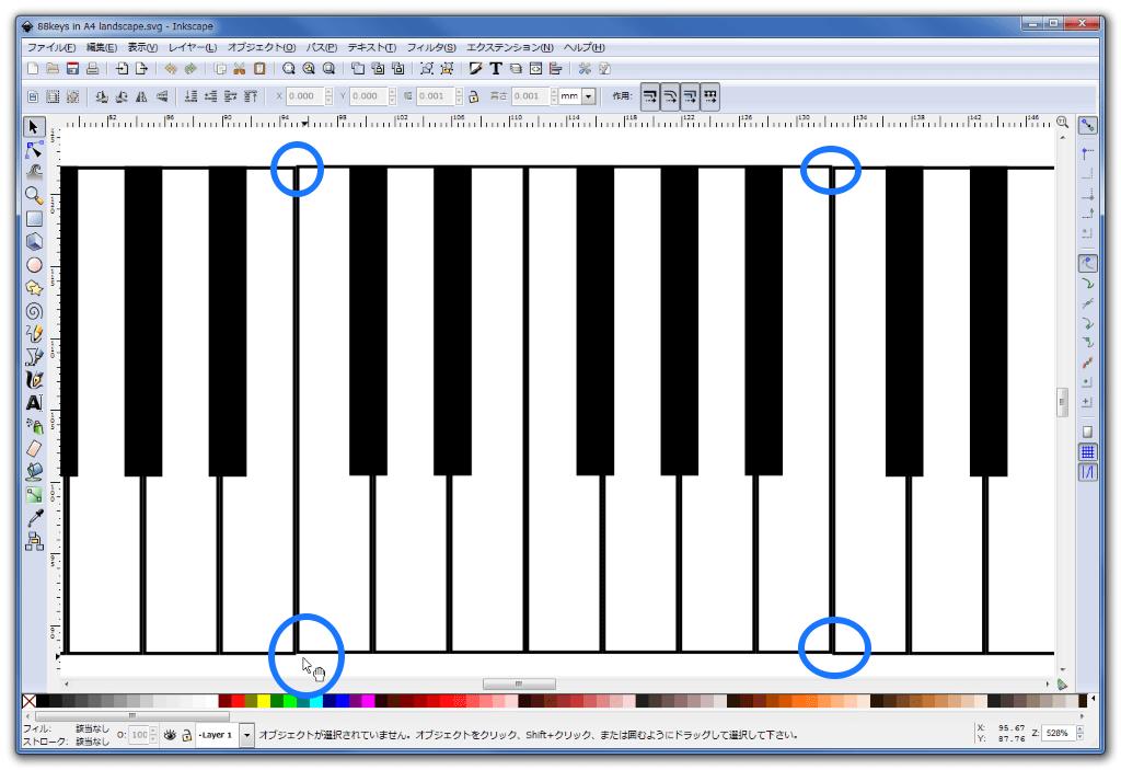 一部鍵盤の高さのズレ