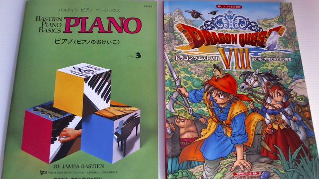 bastien-piano-level3-and-DQ8-compressor
