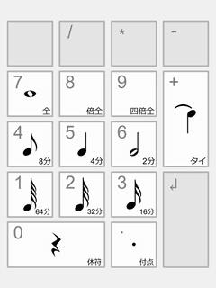 numpad4ms-sample