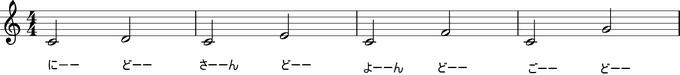 旋律的音程音度数え