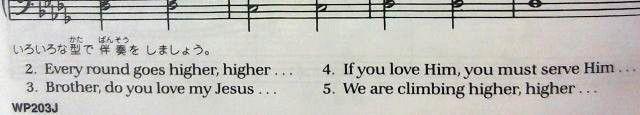 歌詞だったのかこれ