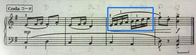 終わり直前に突然のホ短調自然的短音階!?