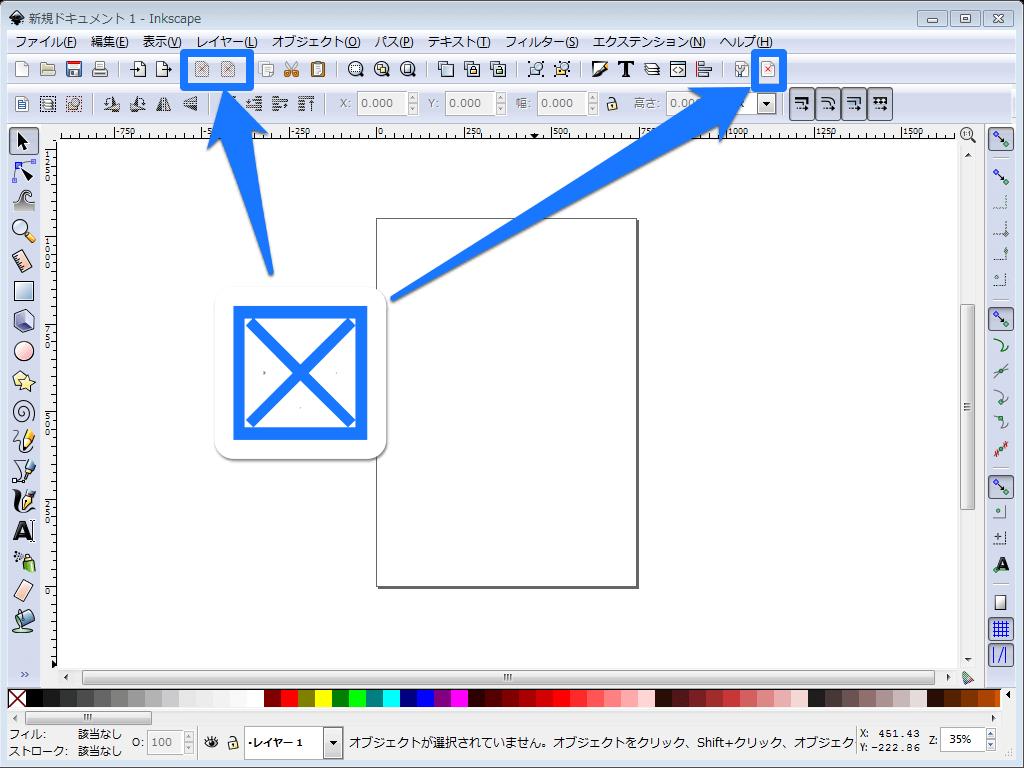 Version0.91の不具合その1。なぜかボタンがバツ印