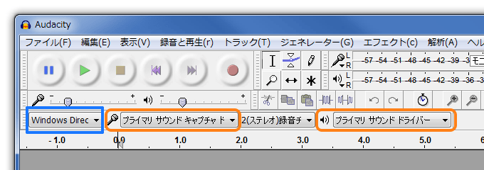 MMEをWindows Direct Soundに変えたところ