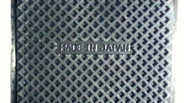 底面に「MADE IN JAPAN」