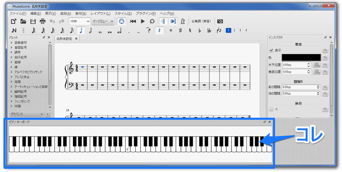 MuseScore2.0.2 piano keyboard