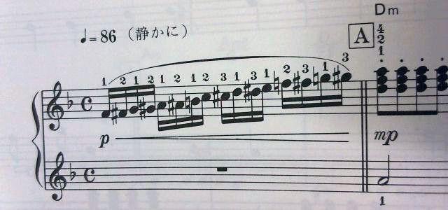 ドラクエ3 ダンジョン 冒頭の半音階