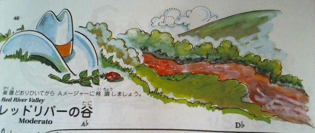 赤すぎる「レッドリバーの谷」挿絵(バスティン3巻)