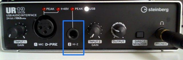 UR12のHi-Z端子