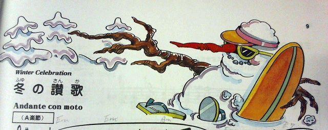 バスティン4巻「冬の讃歌」怖い雪だるまの挿絵