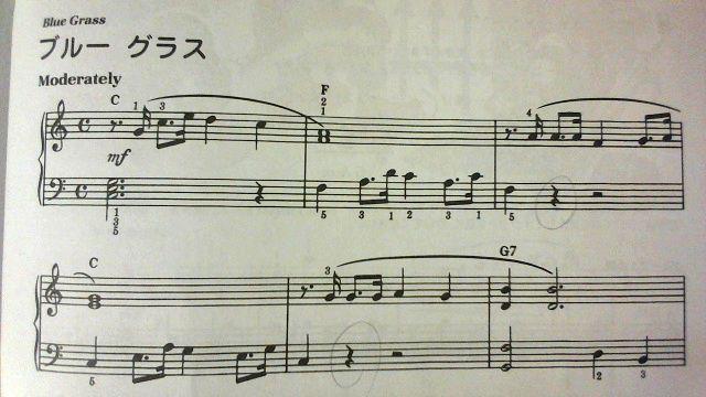 バスティンピアノ4「ブルーグラス」シンプルな譜面だけど曲に聞こえない・・・