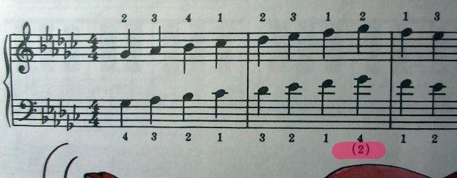 バスティン4G♭メジャースケールの運指「(2)」!
