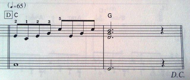 『バイエル併用ドラクエⅧ』の「讃美歌に癒やされて」のラスト