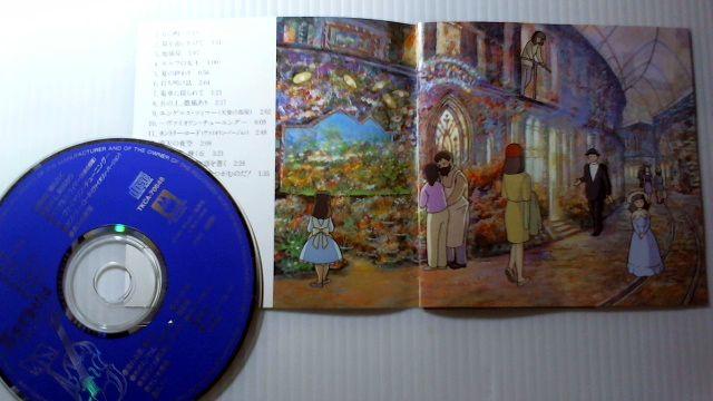 『耳をすませば』サウンドトラックCD ブックレット曲目リストのページ