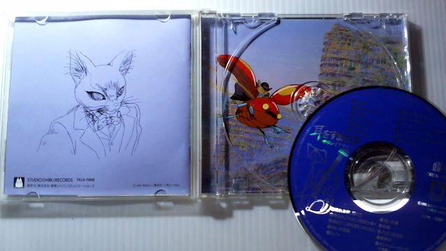 『耳をすませば』サウンドトラックCD ケース内側